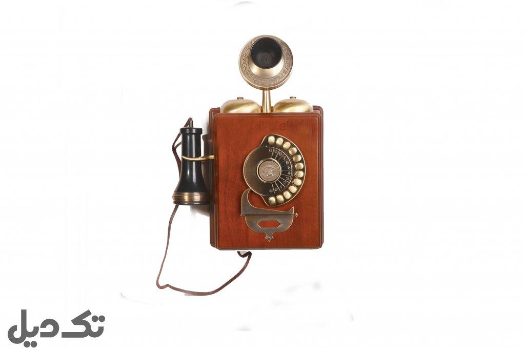 تلفن طرح قدیمی