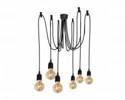 لوستر مدرن 6 لامپ در فروشگاه اینترنتی