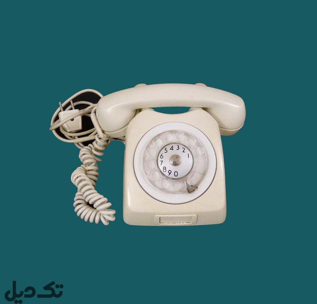 تلفن قدیمی اریکسون