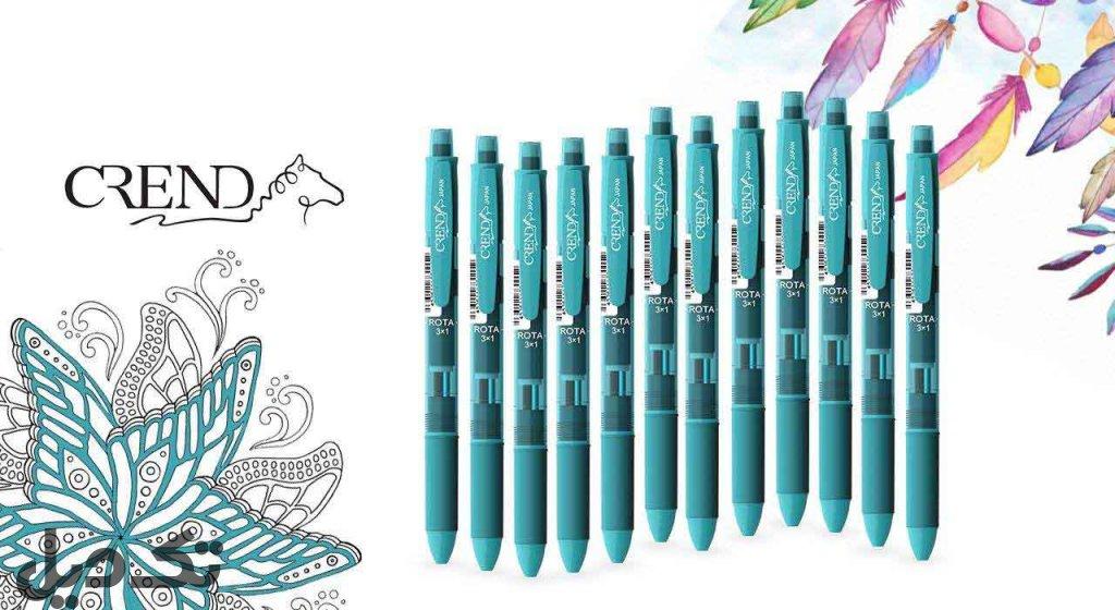 قلم سه کاره کرند
