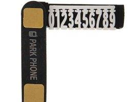 شماره تلفن مخصوص پارک در فروشگاه اینترنتی