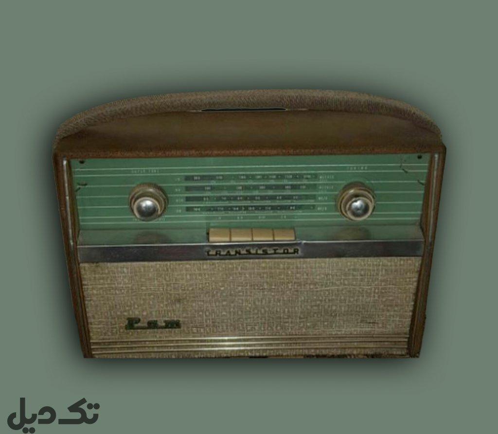 رادیو قدیمی کلکسیونی