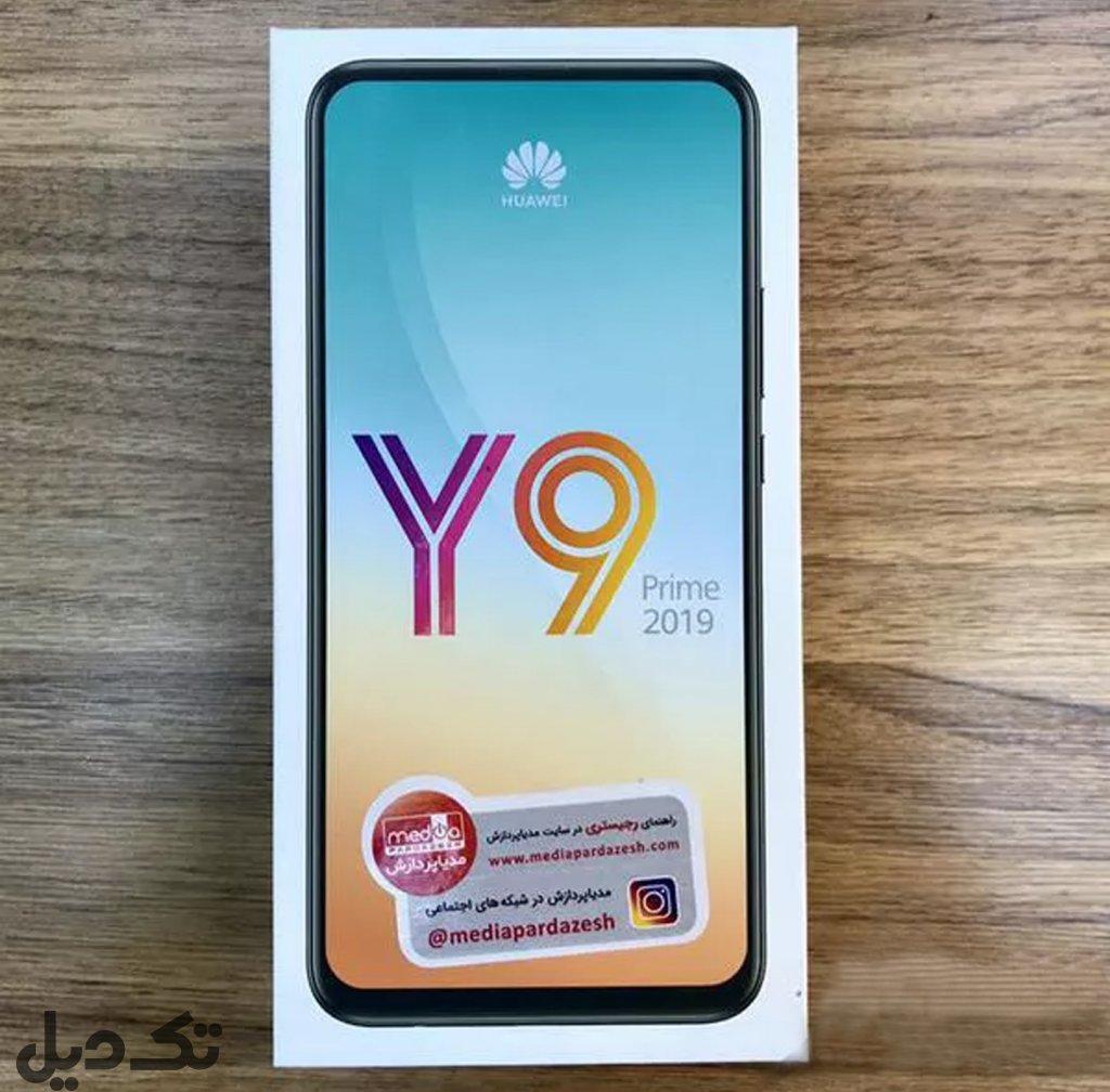 گوشی هوآوی Y9 prime
