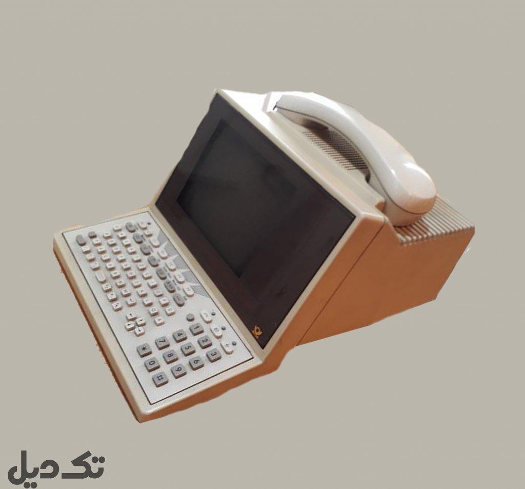 کامپیوتر قدیمی