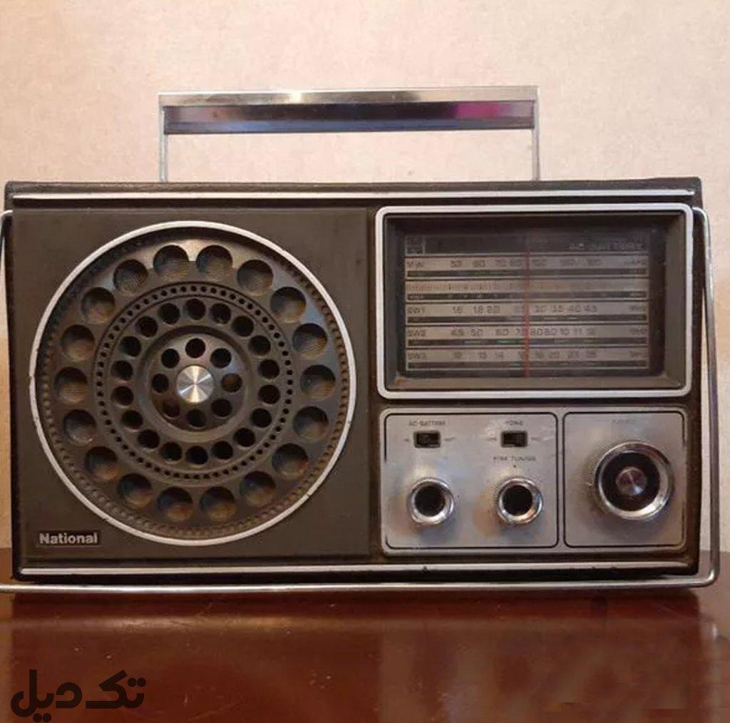رادیو ناسیونال
