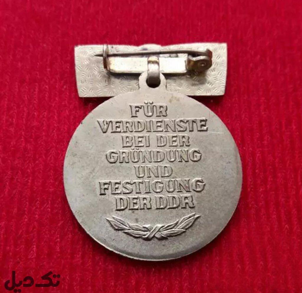 مدال  آلمان شرقی 1979