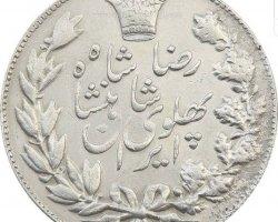 سکه ۵۰۰۰ دینار عنوان در فروشگاه اینترنتی