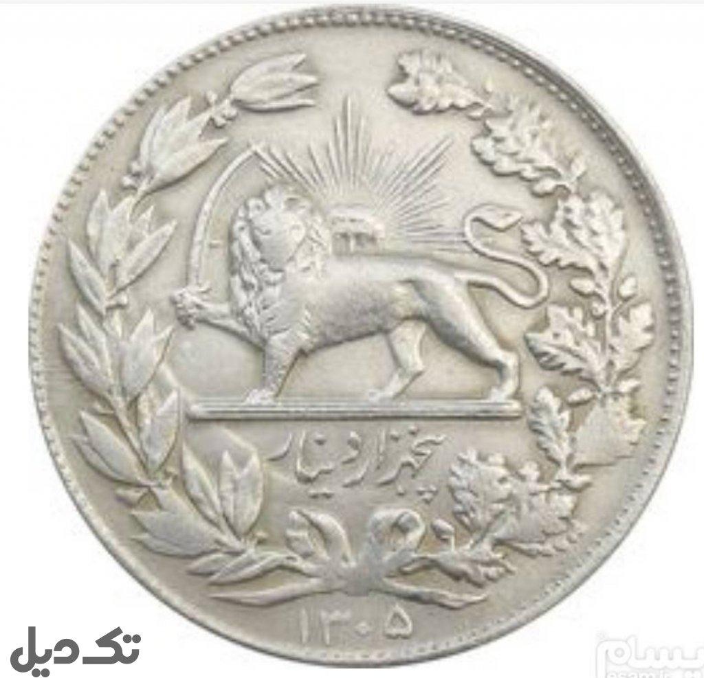 سکه ۵۰۰۰ دینار عنوان