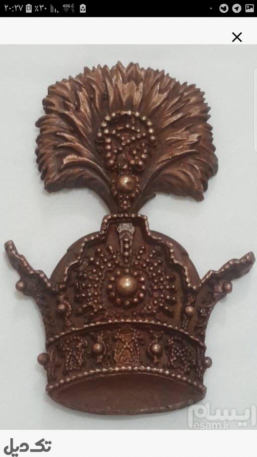 مدال برنز تاج نایاب
