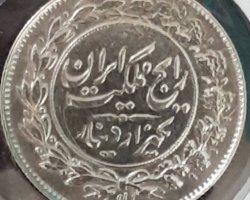سکه 1000دینار رایج بانکی در فروشگاه اینترنتی