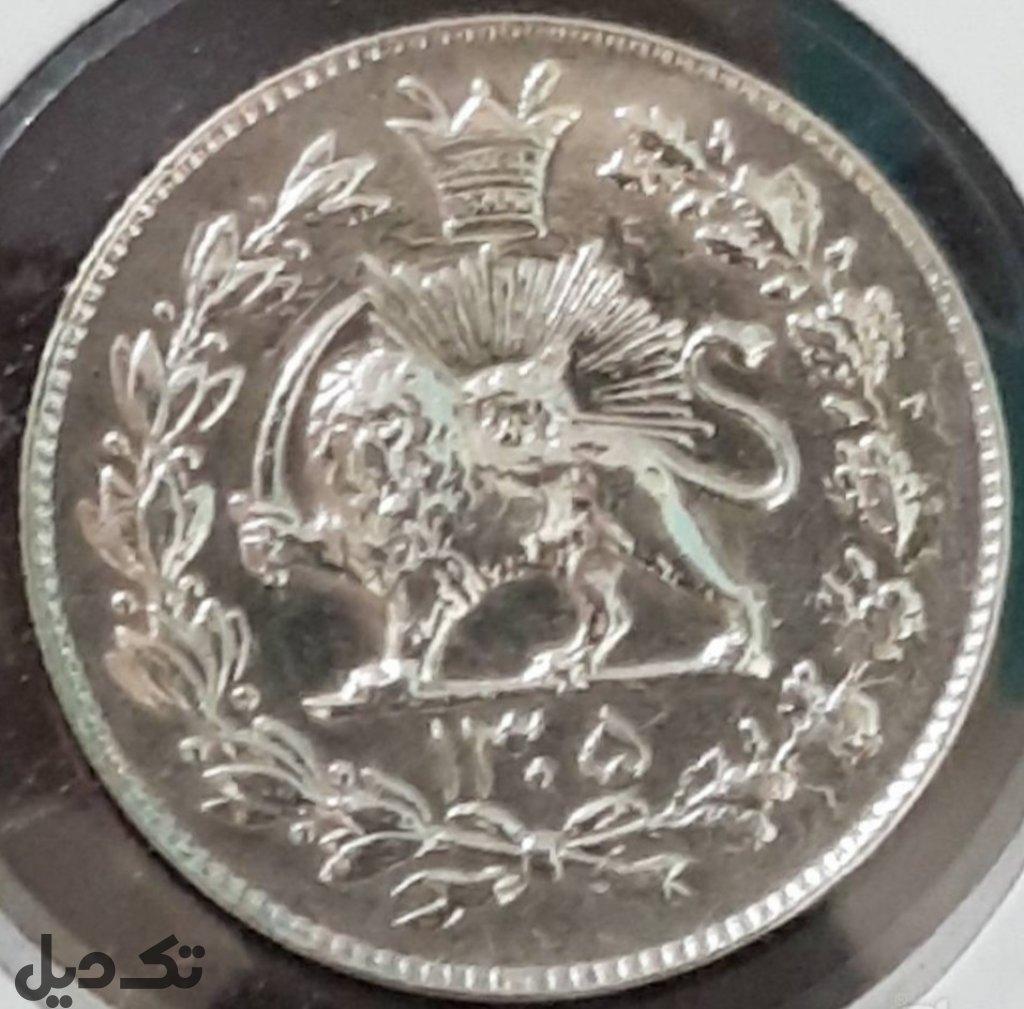 سکه 1000دینار رایج بانکی