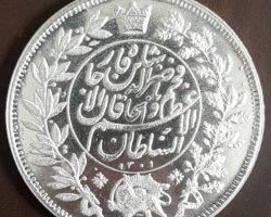 مدال نقره خاقان ناصری در فروشگاه اینترنتی