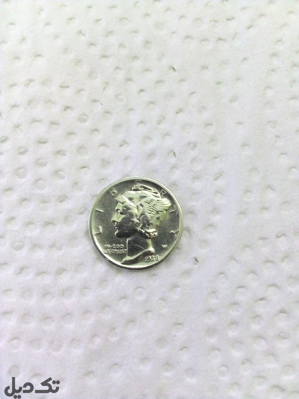 سکه یک دایم مکوری