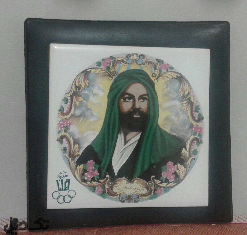لافتی الّا علی