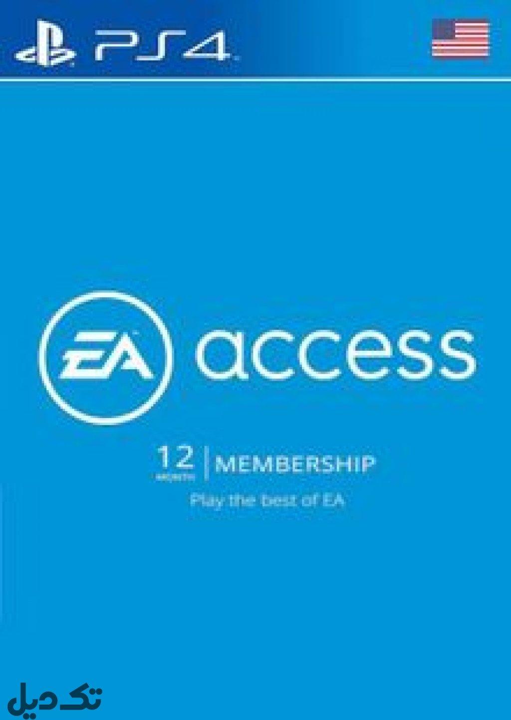 گیفت کارت EA access امریکا