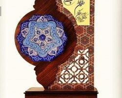 تندیس میناکاری اصفهان در حراجی و فروشگاه اینترنتی