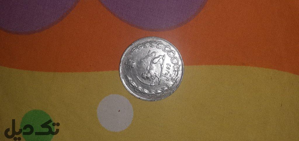 سکه ۱۰ ریالی