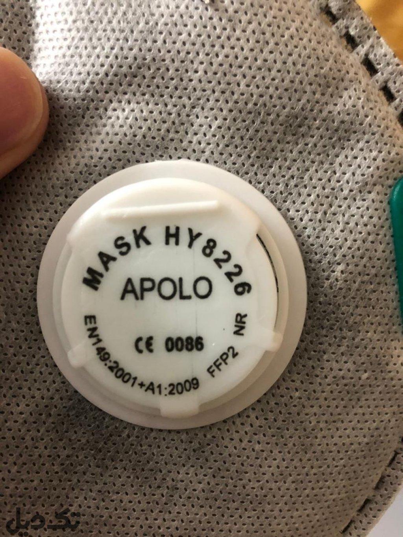 ماسک Apollo N95
