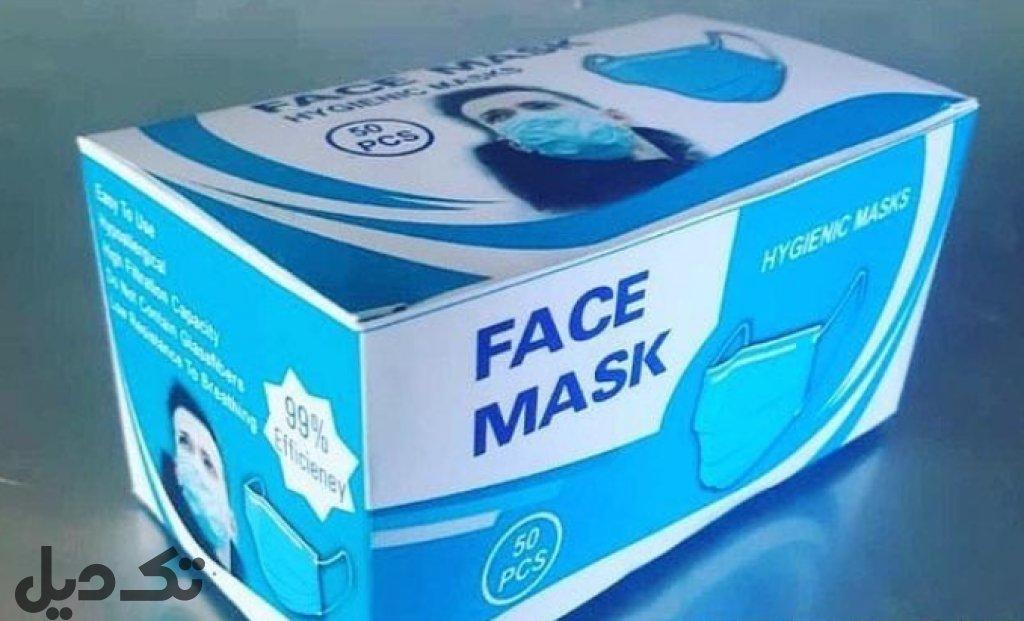 ۱۰۰۰ عدد ماسک پزشکی سه لایه پرسی