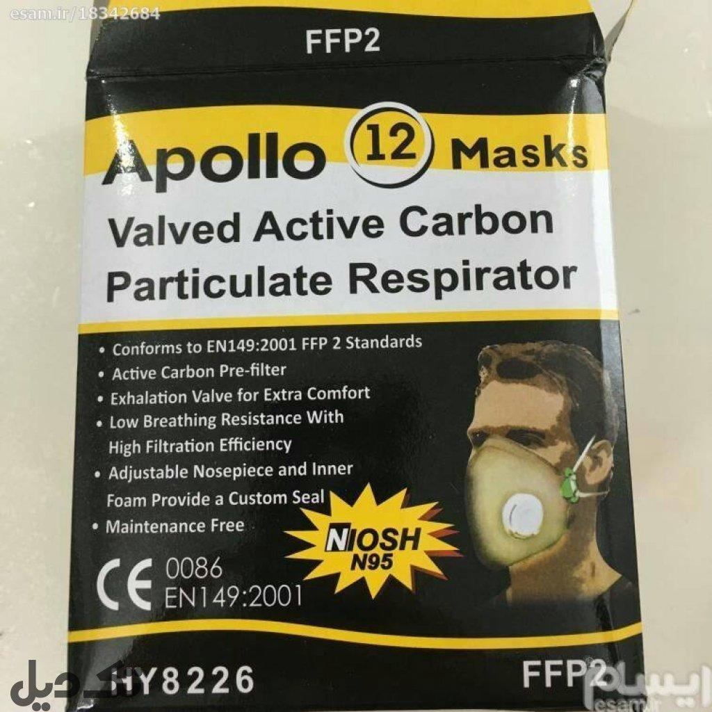 ماسک N95 َApollo پک 120عدد
