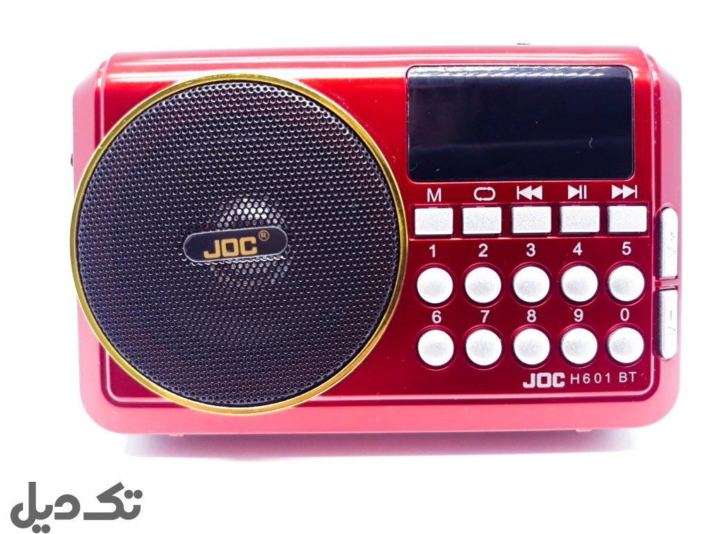 اسپیکربلوتوثی joc مدل H601