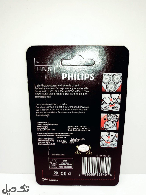 تیغ یدک ریش تراش فیلیپسHB5
