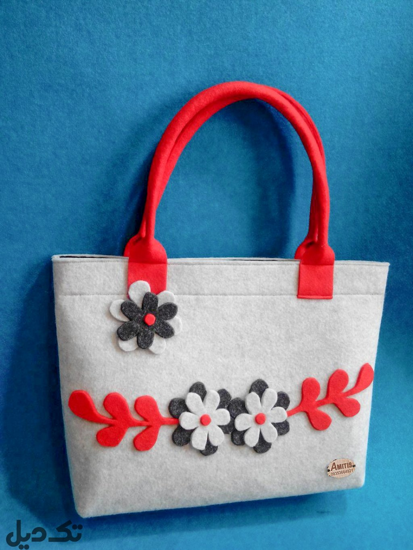 کیف آمیتیس گل برجسته