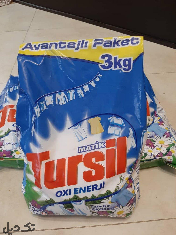 پودر لباسشویی  TURSIL