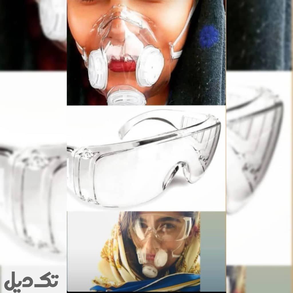 ست ماسک و عینک N100