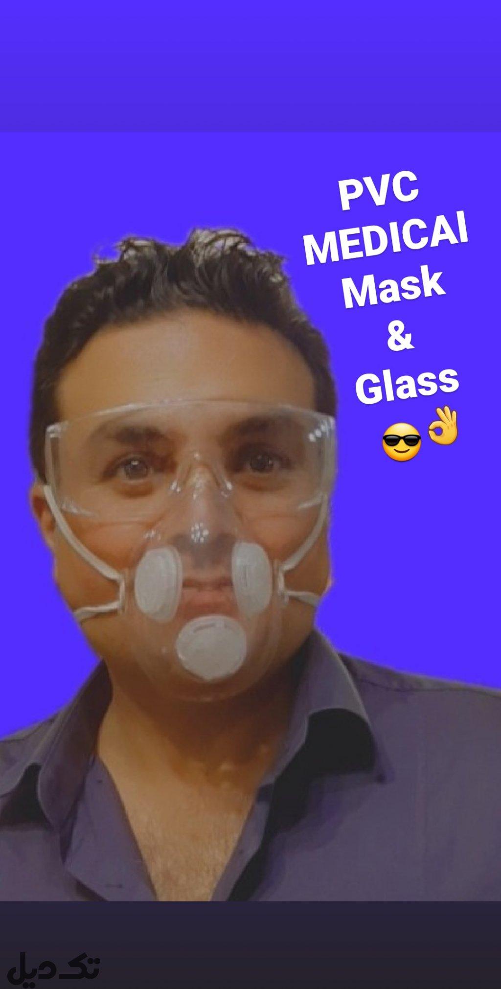 ست ماسک و عینک 4 عدد