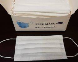 ماسک 3 لایه پرستاری در حراجی و فروشگاه اینترنتی