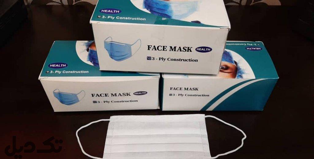 ماسک 3 لایه 150 عددی
