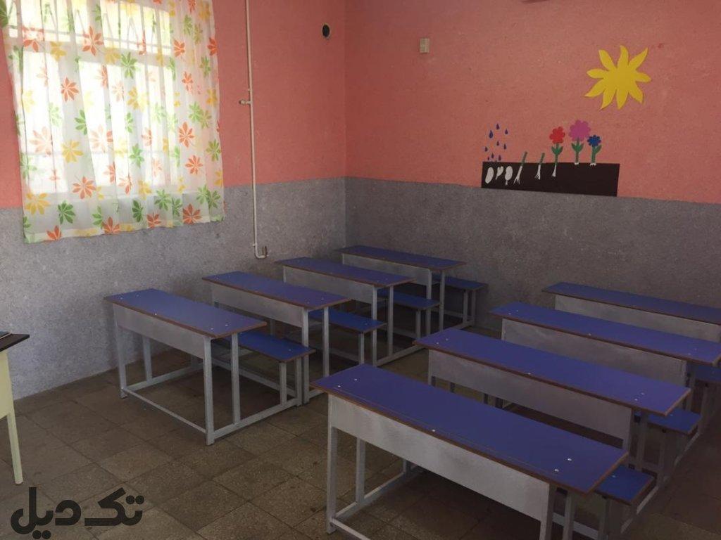 تجهیزات مدرسه
