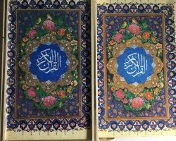 کتاب قرآن در حراجی و فروشگاه اینترنتی