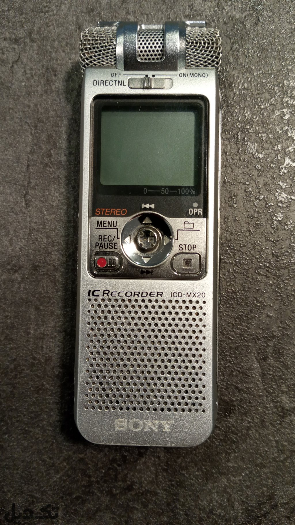 Ic recorder mx-20