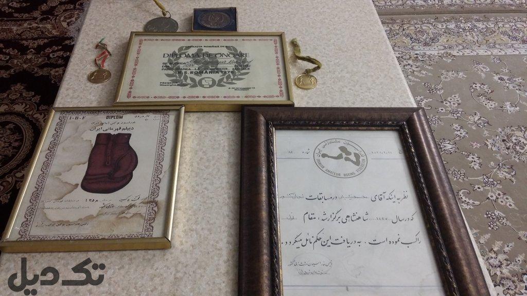 مدال قهرمانی بوکس