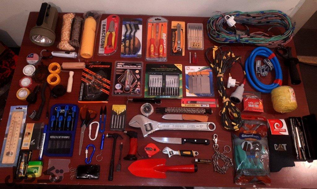 مجموعه ابزار و لوازم