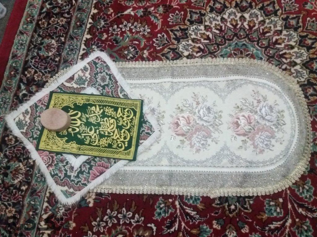 سجاده و جا نماز قدیمی