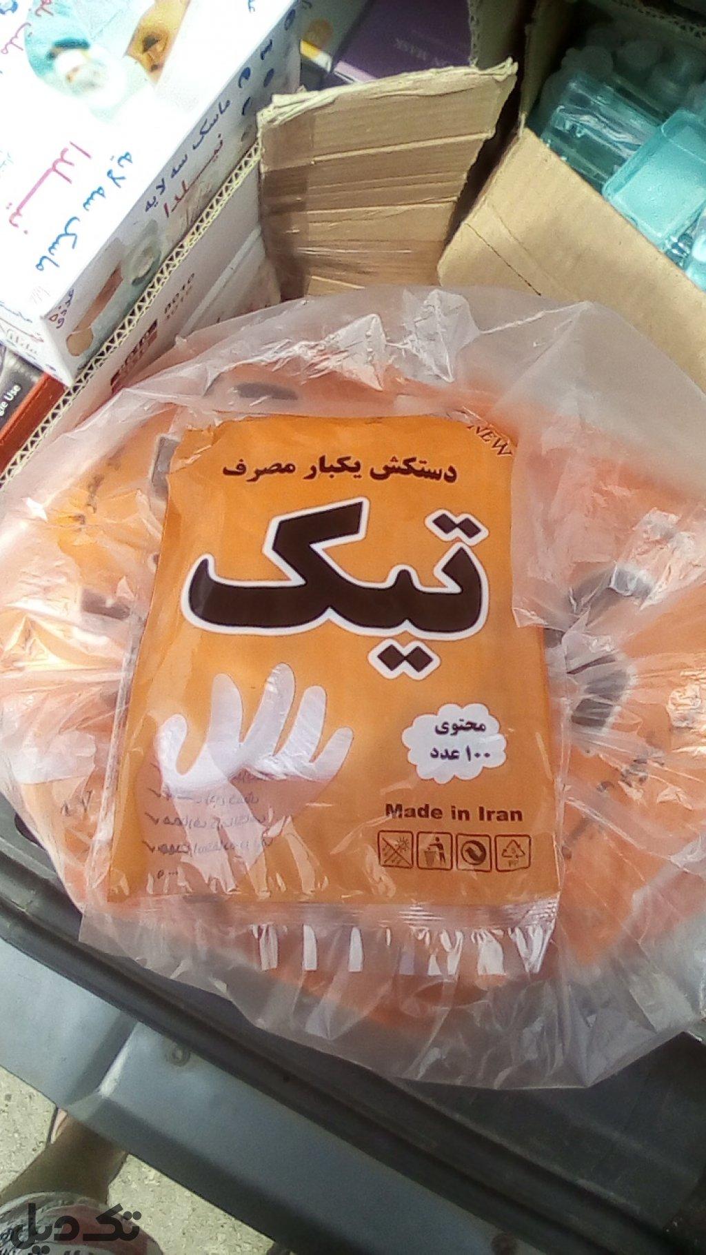 ده بسته دستکش فریزری