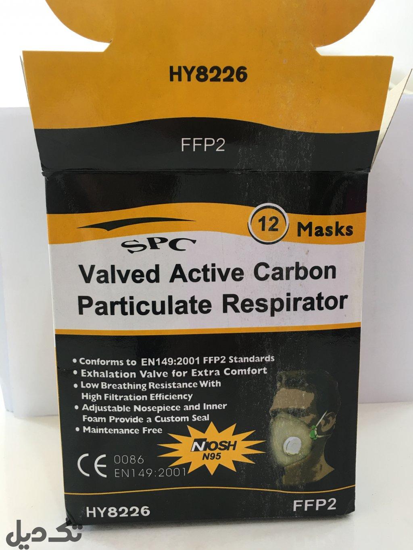 ماسک تنفسی N95 SPC