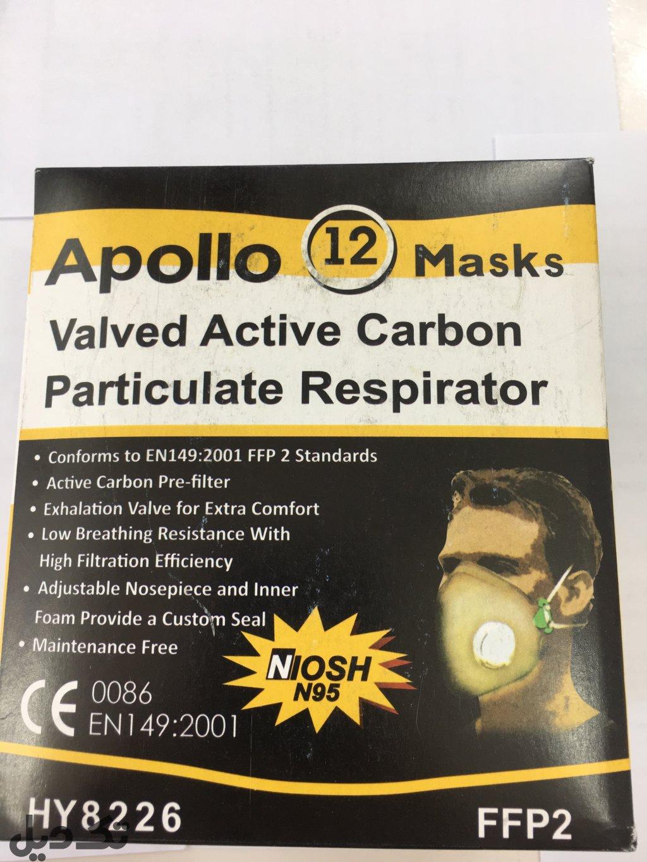 ماسک N95 آپولو پک 120عددی