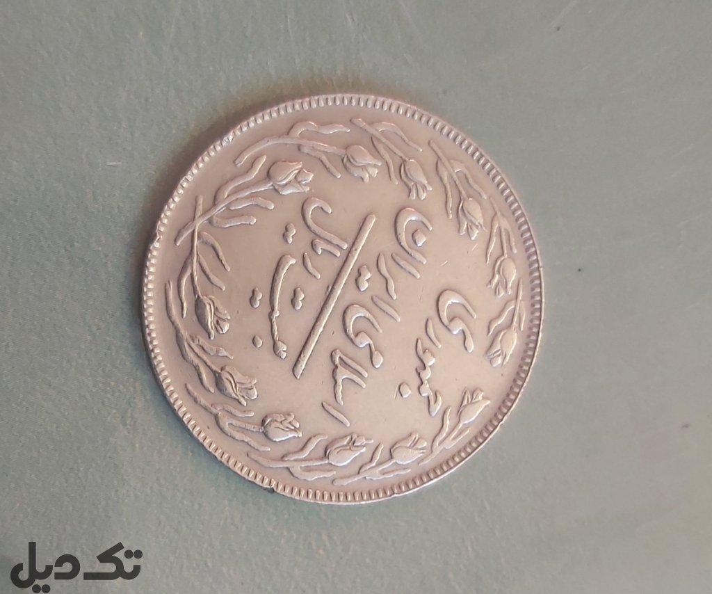 سکه ۲۰ریالی دوروجمهوری