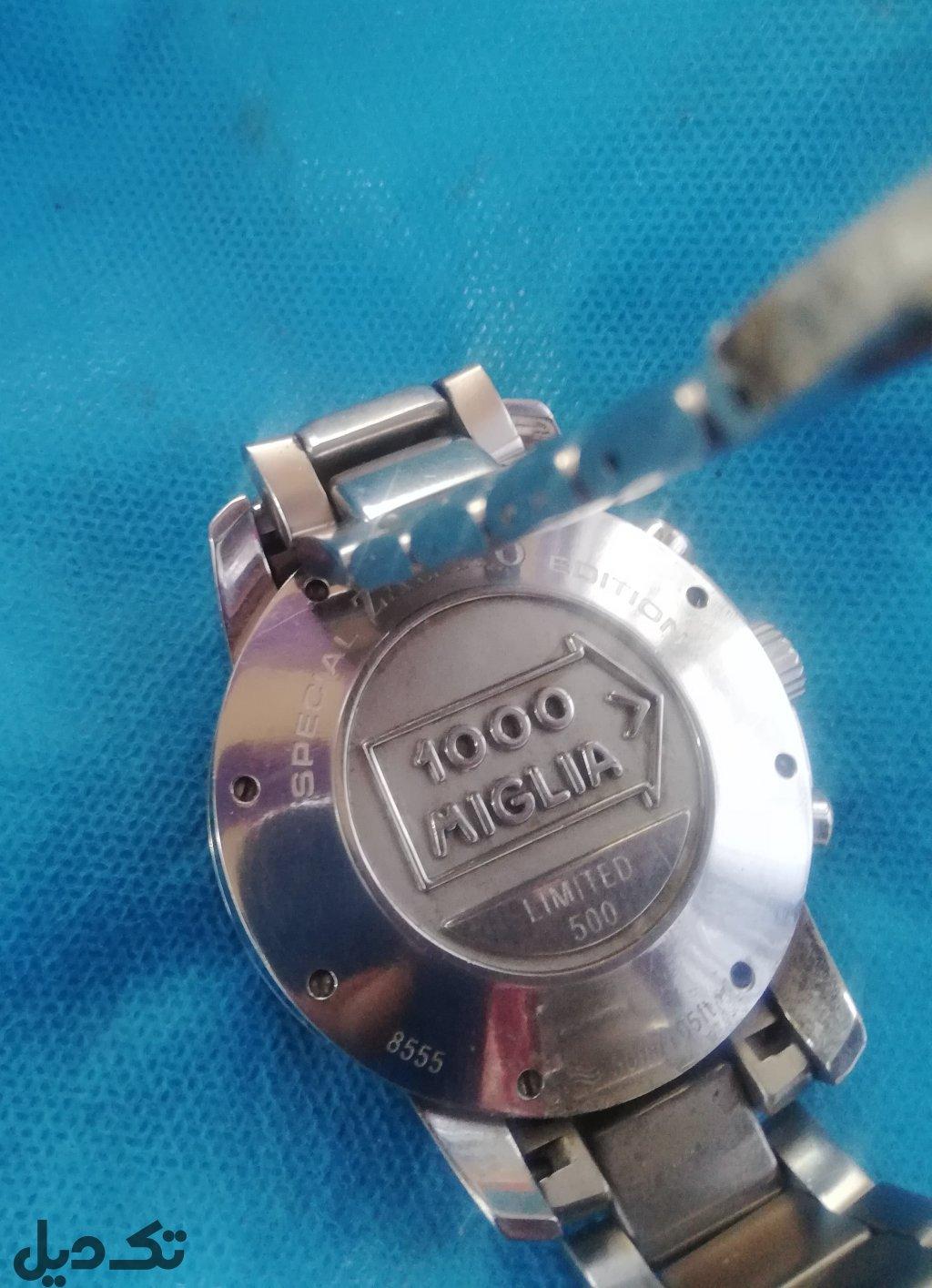 ساعت مچی مردانه چوپارد