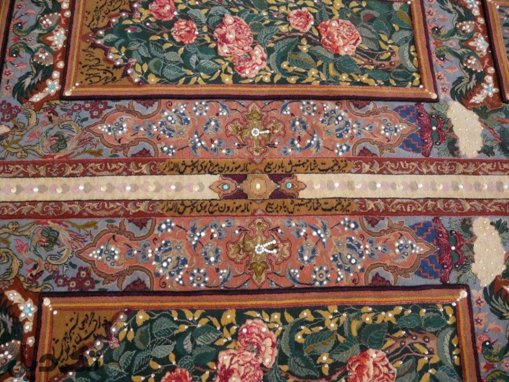 فرش درب کهنه قاجار