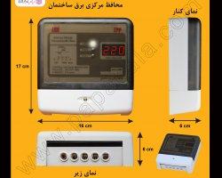 محافظ مرکزی برق ساختمان در حراجی و فروشگاه اینترنتی