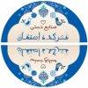 صنایع دستی هنرکده اصفهان